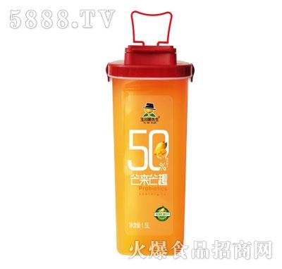玉川果先生乐扣杯乳酸菌芒来芒趣芒果汁1.5L