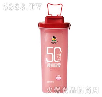 玉川果先生乐扣杯乳酸菌樱知臻爱樱花味果汁1.5L