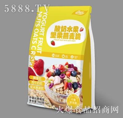欧曼妙芙酸奶水果坚果燕麦脆