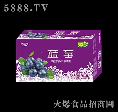 睿田蓝莓风味饮料箱装