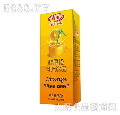 睿田鲜果橙风味饮品250ml