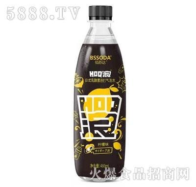 佰苏达日式乳酸菌苏打气泡水柠檬味