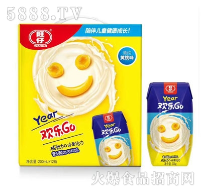 旺仔蛋白酸奶风味饮品200mlX12