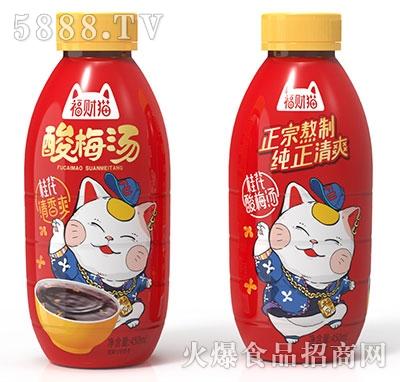 福财猫桂花酸梅汤450ml