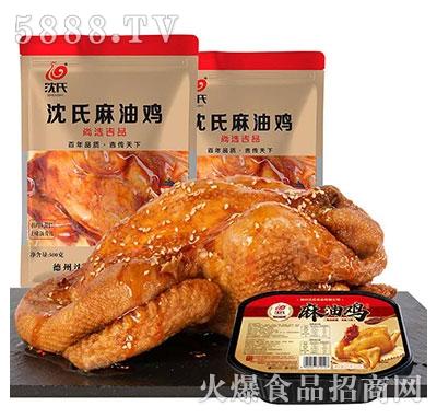 沈氏麻油鸡产品图