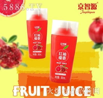 京智源红柚榴香发酵复合果汁360ml