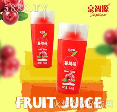京智源蔓越莓发酵复合果汁360ml