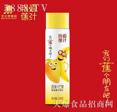 我爱焦汁香蕉+芒果复合果汁饮料338克