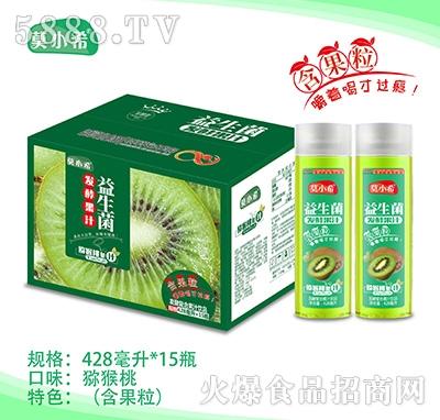 莫小希益生菌发酵果汁猕猴桃味428mlx15瓶