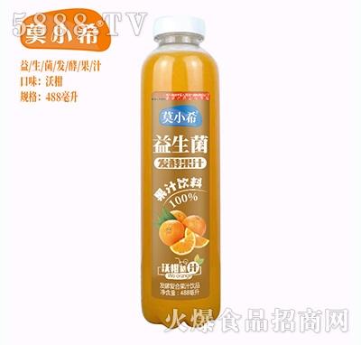 莫小希益生菌发酵复合果汁沃柑味488ml