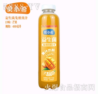 莫小希益生菌发酵复合果汁芒果汁488ml