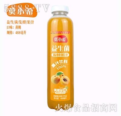 莫小希益生菌发酵复合果汁黄桃汁488ml