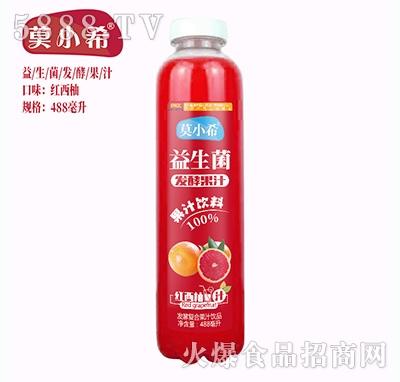 莫小希益生菌发酵复合果汁红西柚汁488ml