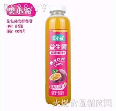 莫小希益生菌发酵复合果汁百香果味488ml