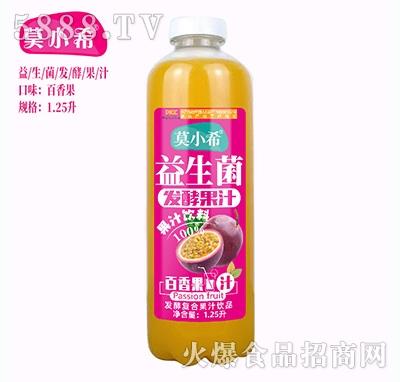莫小希益生菌发酵复合果汁百香果味1.25L