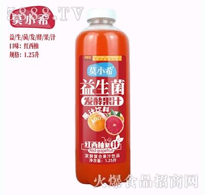 莫小希益生菌发酵复合果汁红西柚汁1.25L