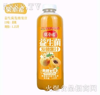 莫小希益生菌发酵复合果汁黄桃汁1.25L