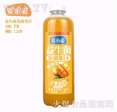 莫小希益生菌发酵复合果汁芒果汁1.25L