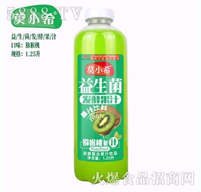 莫小希益生菌发酵复合果汁猕猴桃汁1.25L