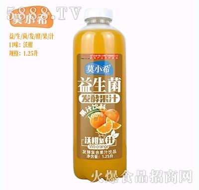 莫小希益生菌发酵复合果汁沃柑味1.25L