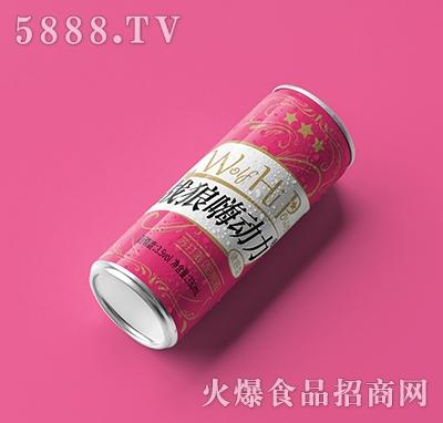 战狼嗨动力诱惑性苏打酒330ml