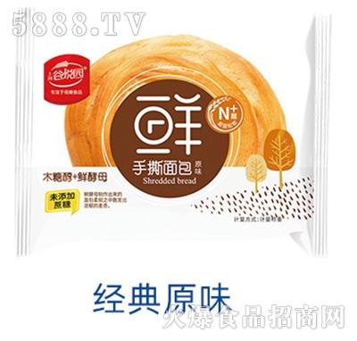 谷悦园木糖醇手撕面包经典原味产品图