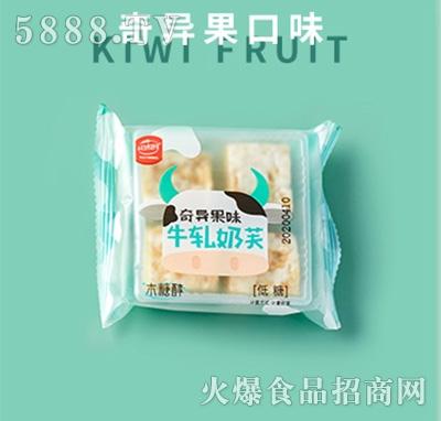 谷悦园木糖醇牛轧奶酥奇异果味产品图