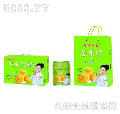 同福同乐芒果汁饮料(礼盒)