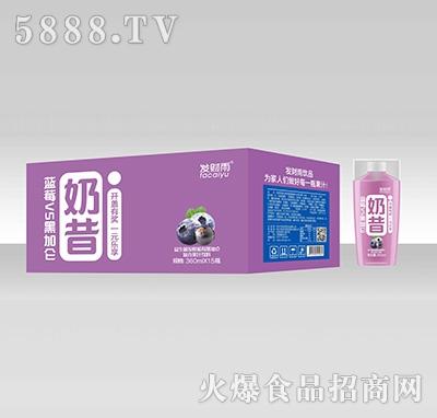 发财雨益生菌发酵蓝莓黑加仑奶昔复合果汁饮料360mlx15瓶