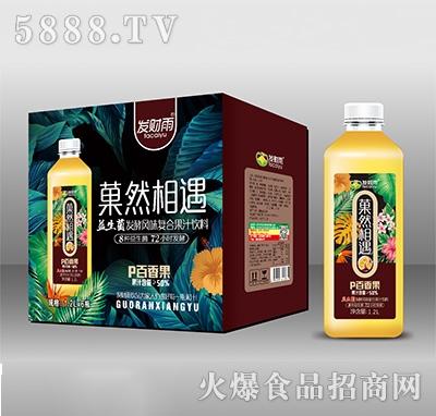 发财雨菓然相遇百香果益生菌发酵风味复合果汁1.2Lx6瓶