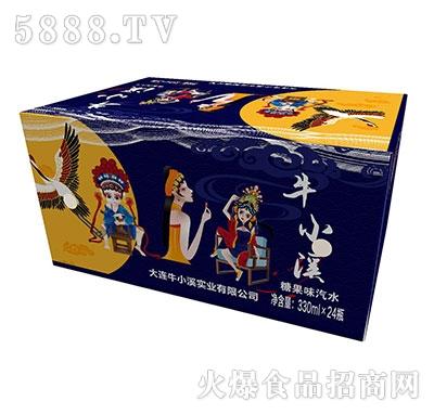 牛小溪糖果味汽水330mlx24