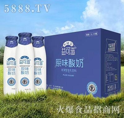 益可滋原味酸奶发酵型含乳饮料1L