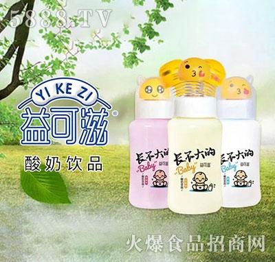 益可滋摇头玩具(摇头宝宝)玻璃瓶发酵酸奶饮品