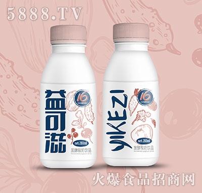 益可滋发酵酸奶饮品280毫升
