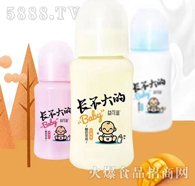益可滋带奶嘴玻璃瓶发酵酸奶饮品260ml