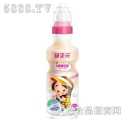 益正元乳酸菌饮品草莓味200ml