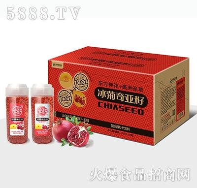 元岸饮品冰菊奇亚籽石榴复合果汁饮料439mlx15瓶