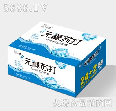 白象无糖苏打360mlX24