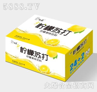 白象柠檬苏打360mlX24