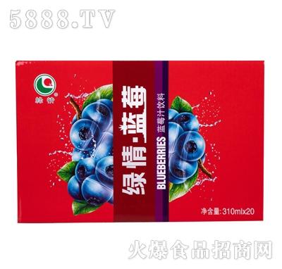 缘情蓝莓汁饮料310mlX20