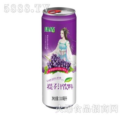 缘情提子汁饮料310ml