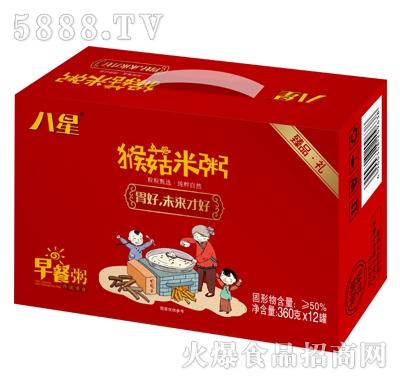 八星猴菇米粥360gX12