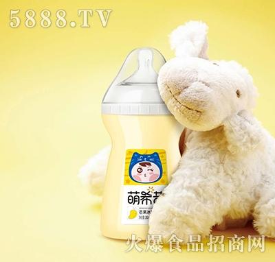 萌希昔奶瓶280ml芒果味奶昔