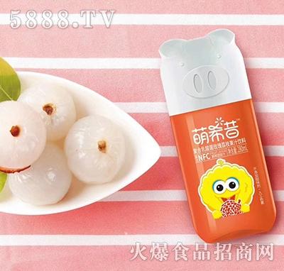 萌希昔儿童果汁280ml荔枝味