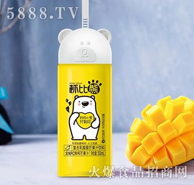 杯比熊350ml芒果味果汁