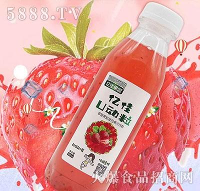 亿佳U动粒草莓果粒果汁380ml