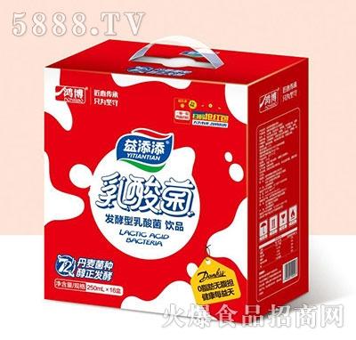 鸿博益添添发酵型乳酸菌饮品250ml×16盒产品图
