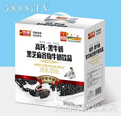 鸿博高钙黑牛奶黑芝麻谷物牛奶饮品250ml×16盒产品图