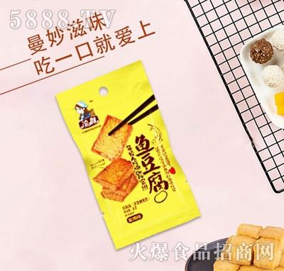 凌妹鱼豆腐(袋)