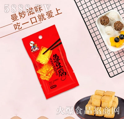 凌妹鱼豆腐香辣味(袋)